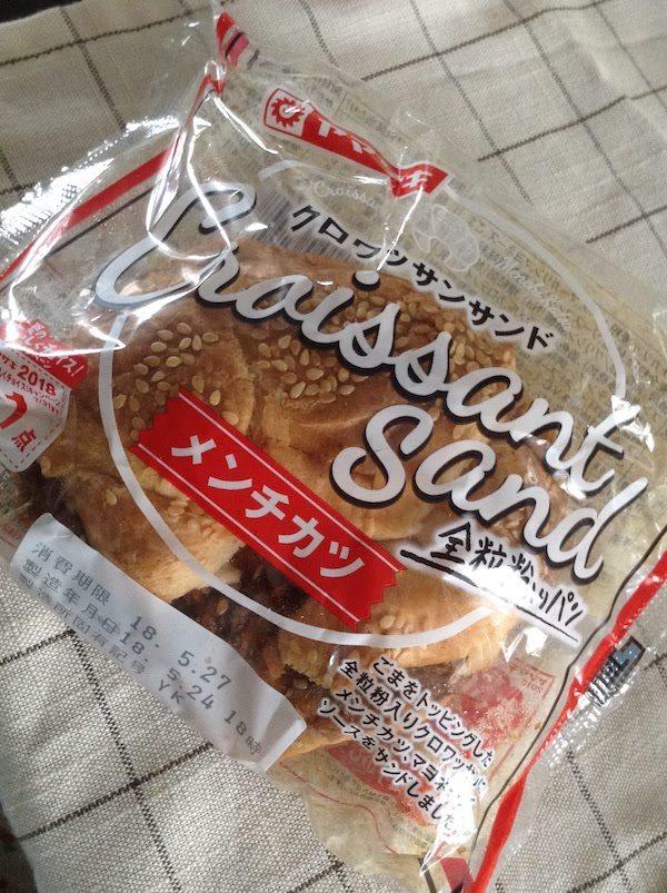 クロワッサンサンド メンチカツ(ヤマザキ)は全粒粉入りでおすすめ