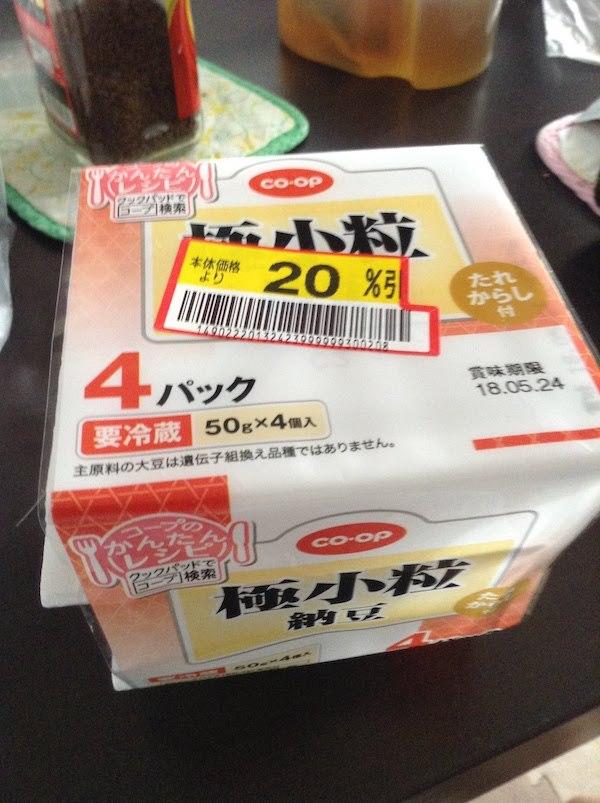 極小粒納豆4パック入り(生協・コープ)