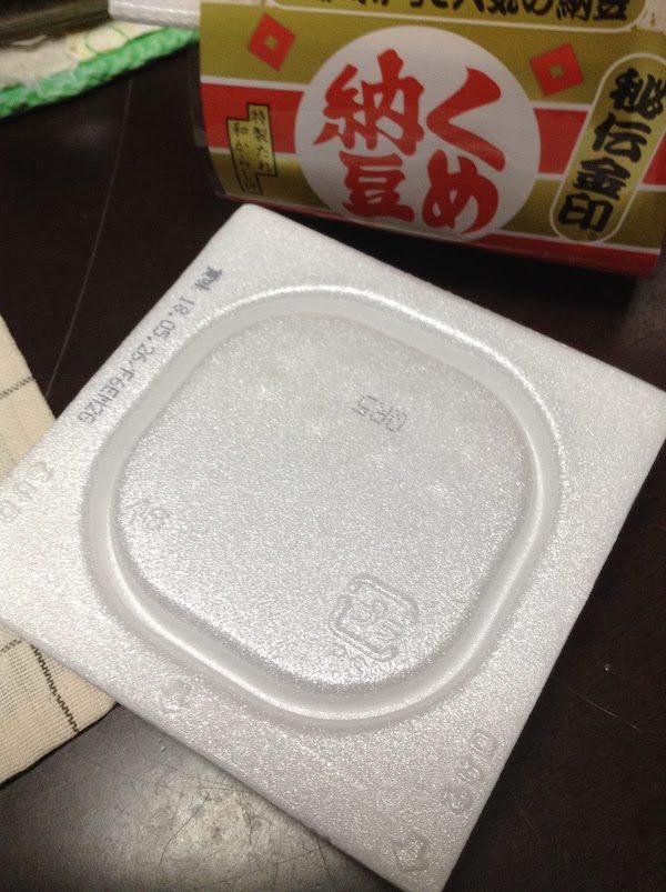 くめ納豆 秘伝金印 極小粒 40g×3