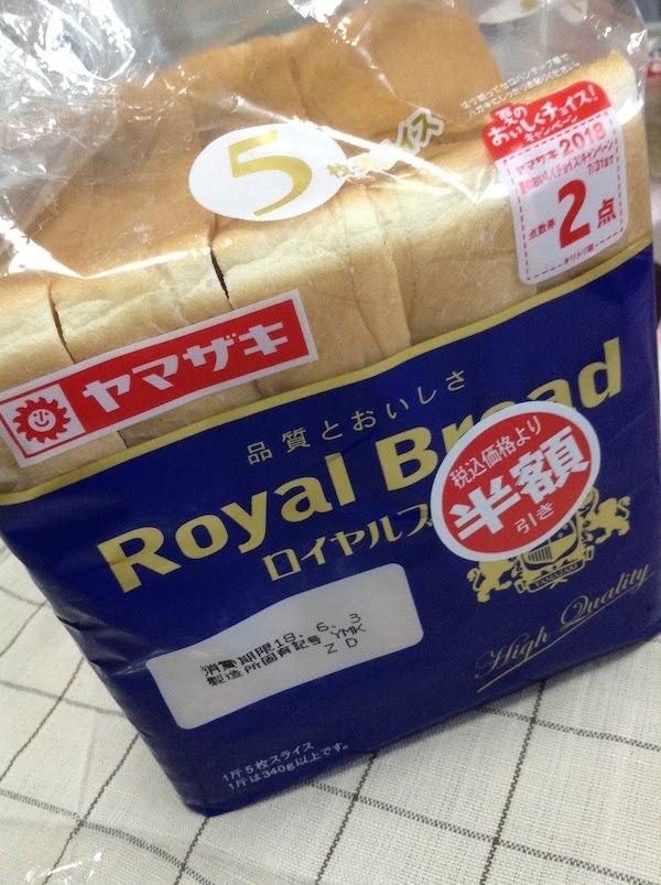 ロイヤルブレッド(ヤマザキ)5枚切りの販売店舗・価格