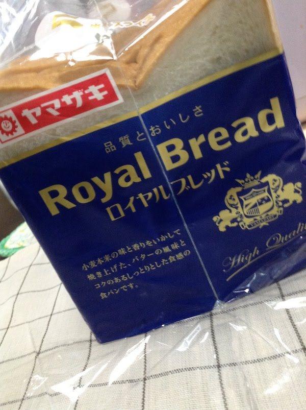 ロイヤルブレッド(ヤマザキ)は美味しいし安いので高コスパな食パン