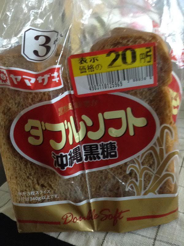 ダブルソフト沖縄黒糖(ヤマザキ)はバランス良い甘さと食感で美味しい