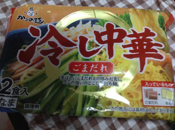 狩野ジャパン かりの麺 冷し中華 ごまだれ