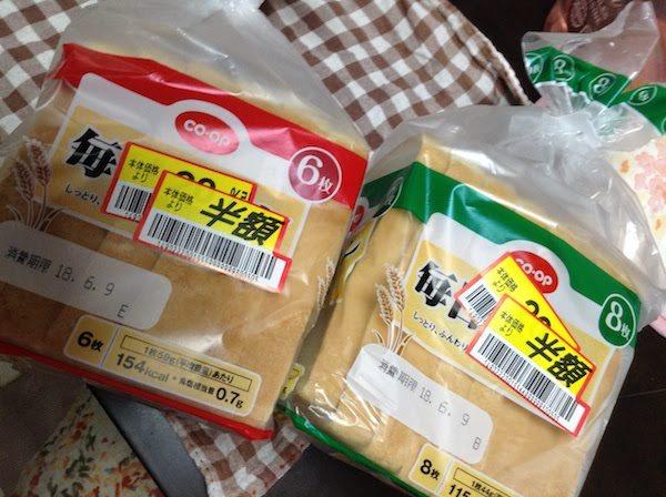 毎日食パン(コープ・生協)は美味しいし安いので高コスパでおすすめだ