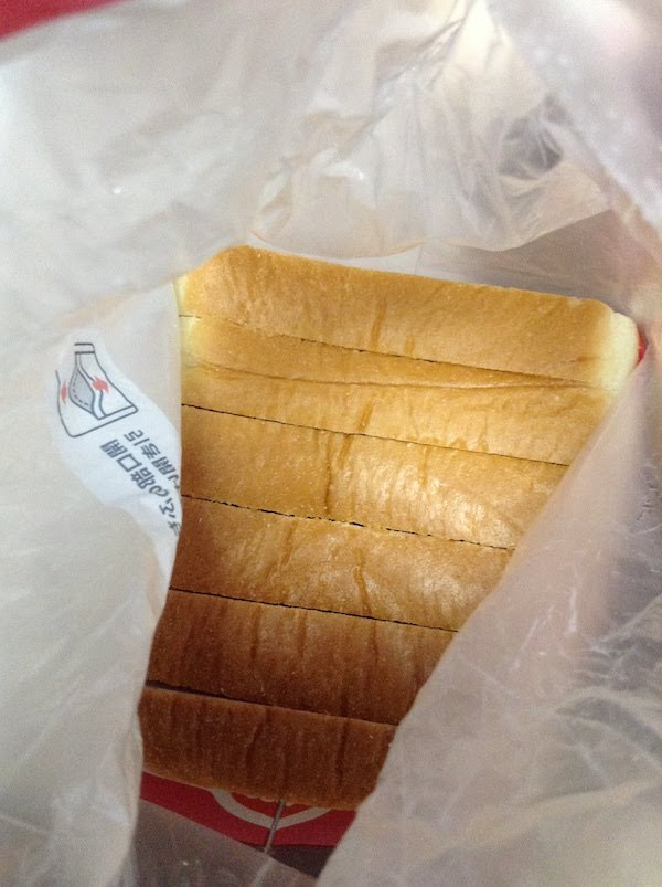 毎日食パン(コープ・生協)の味・食感等の感想・評価とおすすめレシピ
