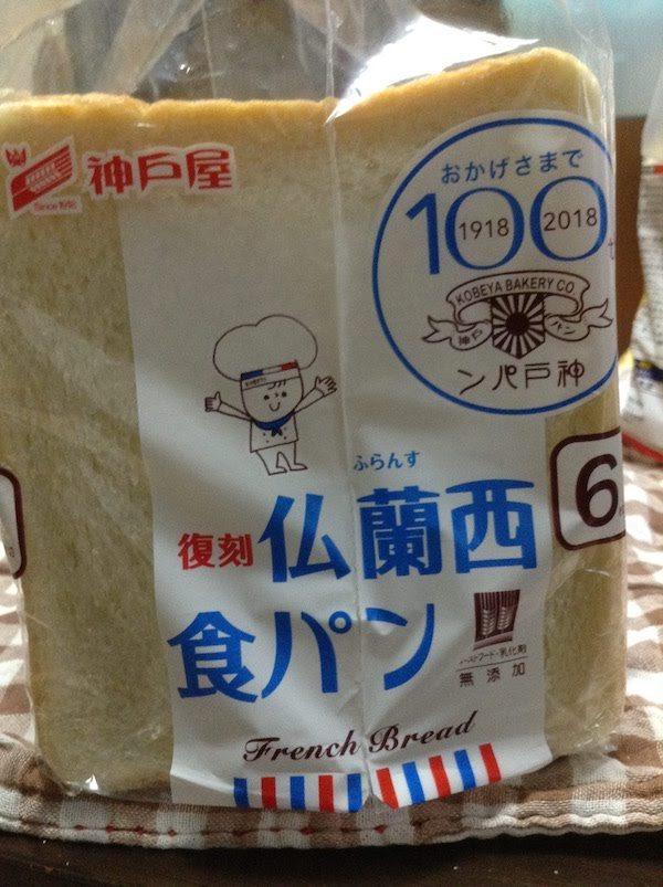 復刻仏蘭西食パン(神戸屋)を食べた感想。食べ応え充分で高コスパだ。
