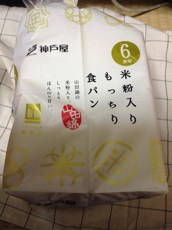 米粉入りもっちり食パン(神戸屋)の原材料
