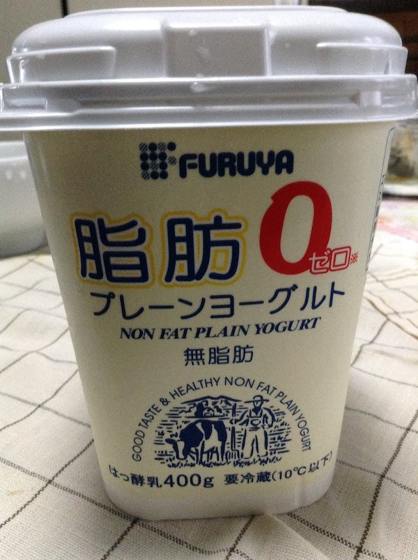 フルヤ脂肪0ゼロプレーンヨーグルト400gは低価格・健康的で高コスパ