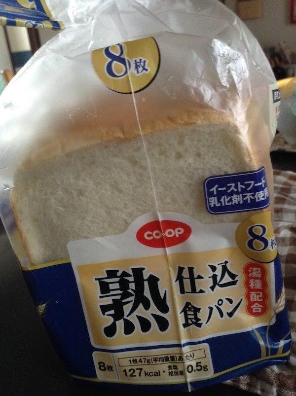 コープ熟仕込食パン(湯種配合)は美味しいし添加物少なくておすすめ