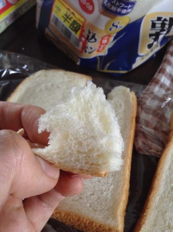 コープ熟仕込食パン(湯種配合) 8枚の味・食感等の感想・評価とおすすめレシピ