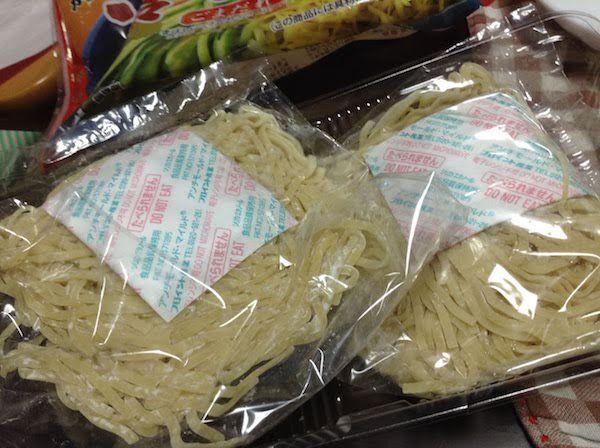 かりの麺冷し中華・ざるラーメン(狩野ジャパン)の味・食感等の感想・評価