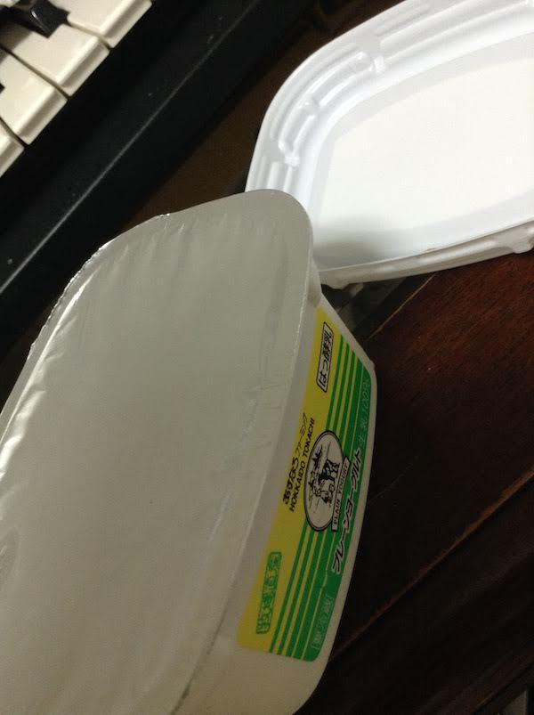 あすなろファーミングプレーンヨーグルト250gの味・食感等の感想・評価