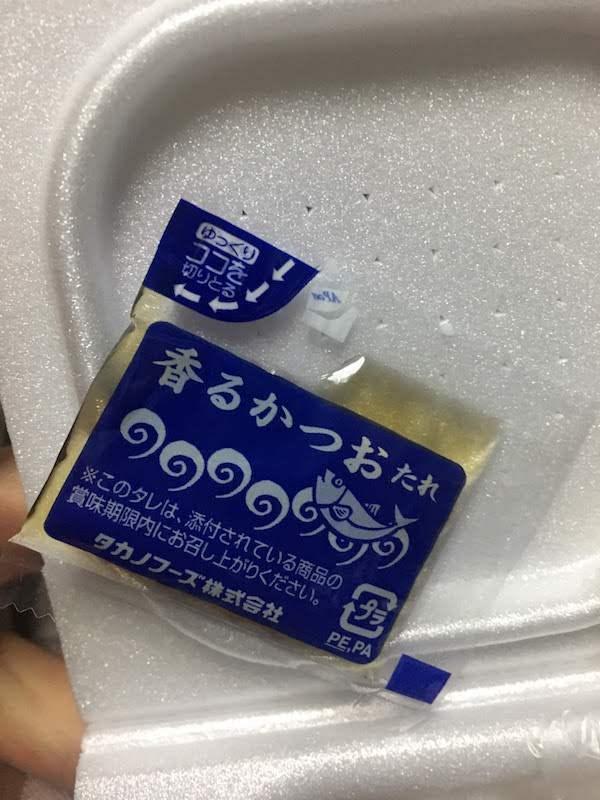 国産丸大豆納豆(おかめ納豆) 40g×3パック