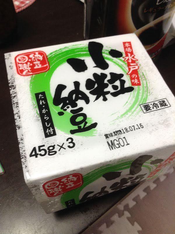 緑の小粒納豆(たれ・からし付) 45g 3パック入り 39円