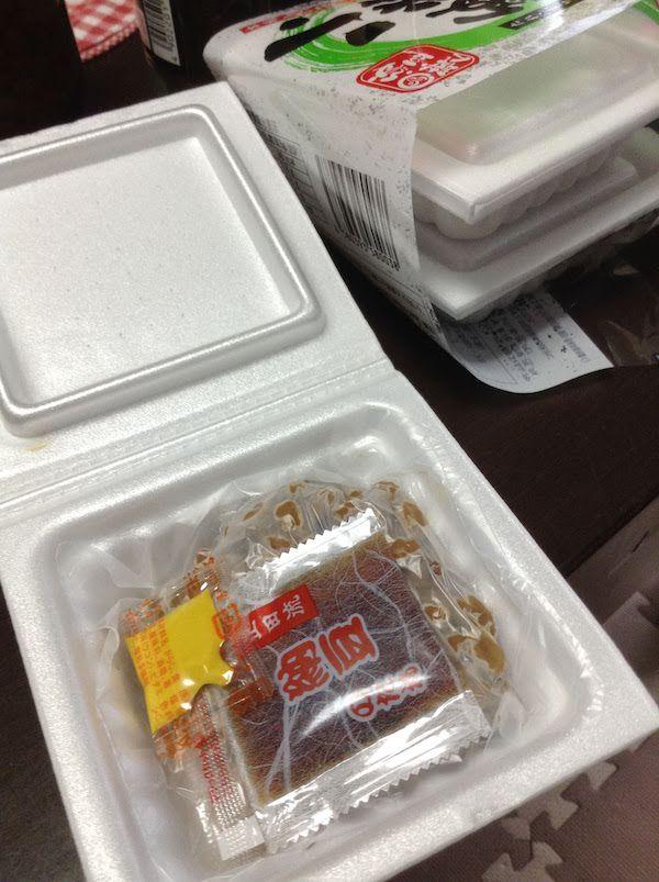 緑の小粒納豆(たれ・からし付) 45g 3パック入り 39円(納豆職人 小粒納豆)(ミリオングループ)