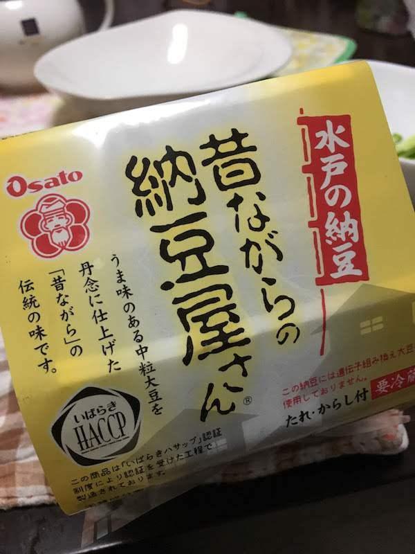 オーサト 水戸の納豆 昔ながらの納豆屋さん 40g×3パック