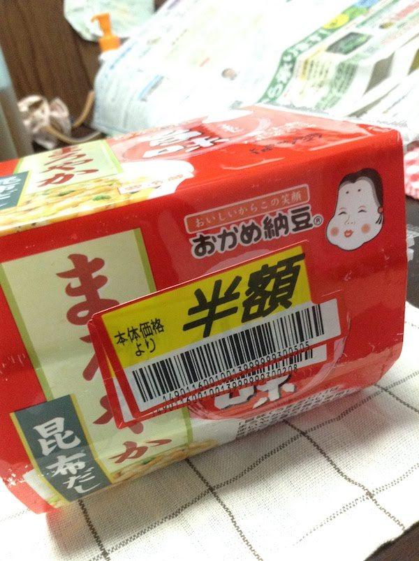 おかめ納豆 旨味まろやか昆布だし(旨味ミニ)極小粒 45g×3