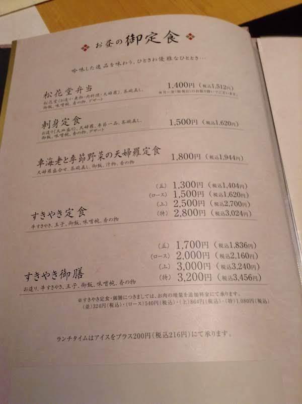 平日は大人が一人2000円以上を注文すればお食い初めができる