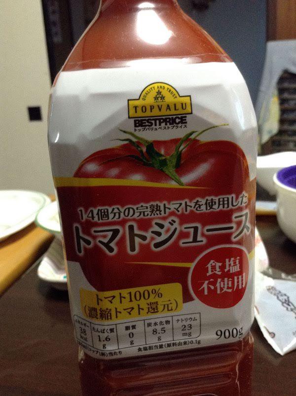 トマトジュース(ペットボトル)で美味しいし安いおすすめを探す