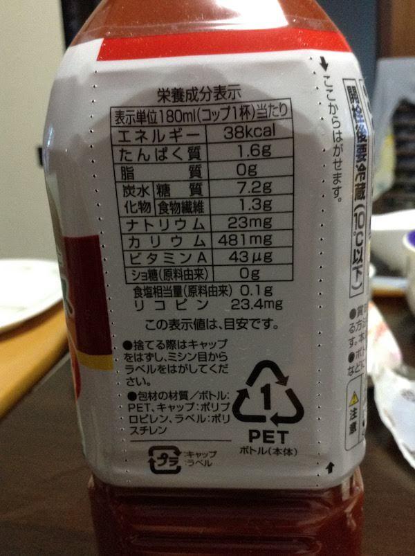 トップバリュ 14個分の完熟トマトを使用したトマトジュース 900g