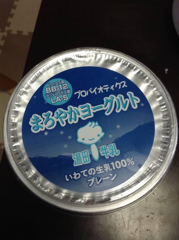 湯田牛乳 まろやかヨーグルトプレーン400gの味・食感等の感想・評価