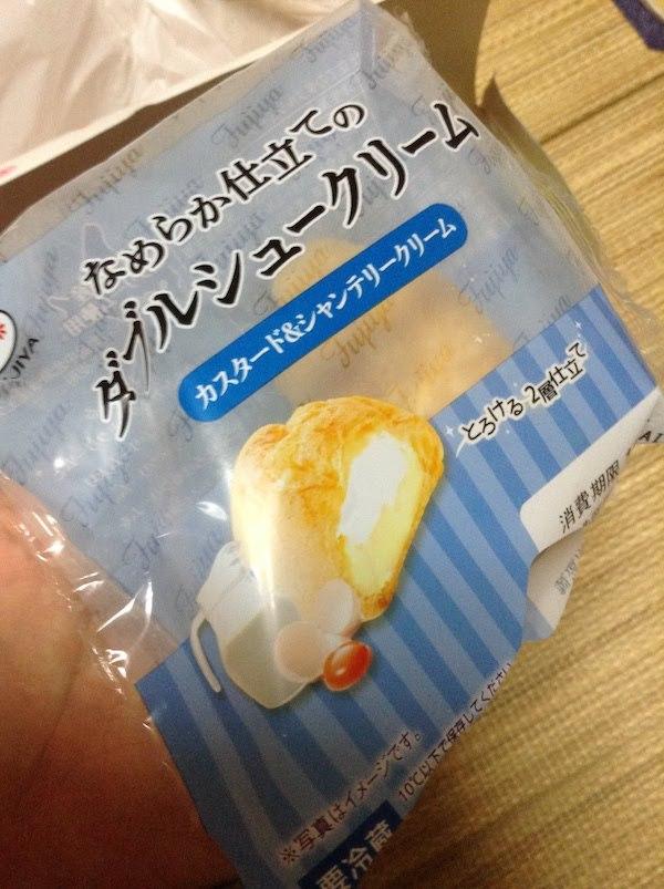 なめらか仕立てのダブルシュークリーム カスタード&シャンテリークリーム