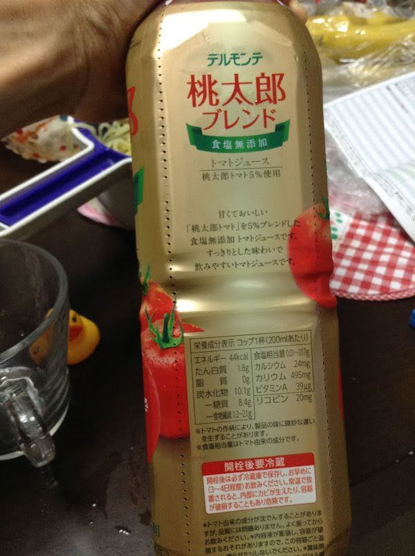 デルモンテ 桃太郎ブレンド 食塩無添加トマトジュース 900g