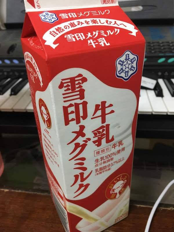 雪印メグミルク牛乳はおいしさキープ製法特許で美味しいしおすすめ
