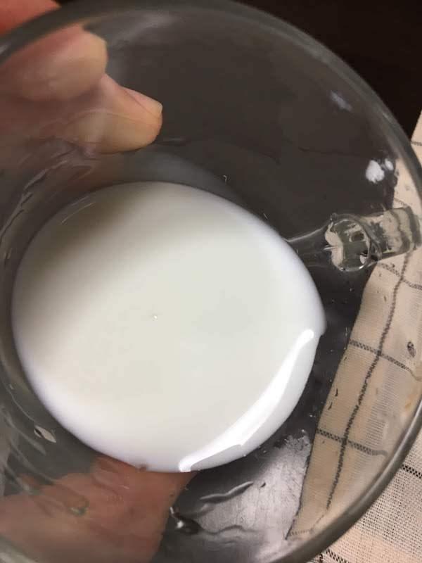 明治おいしい牛乳の味・食感等の感想・評価