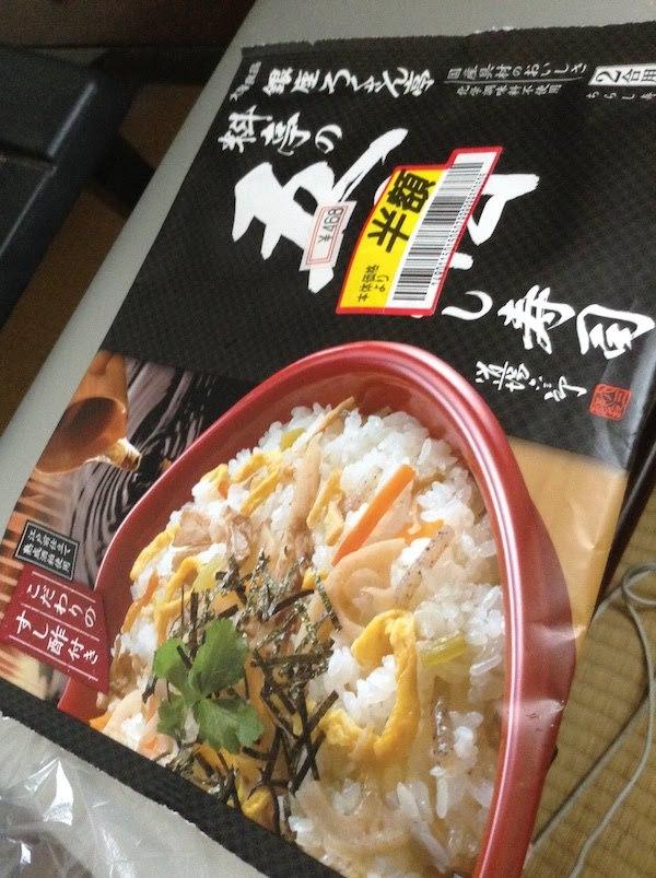 銀座ろくさん亭 料亭の五目ちらし寿司(大塚食品)はおすすめ