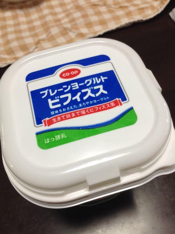 プレーンヨーグルトビフィズス400g(生協・コープ)の味・食感等の感想・評価