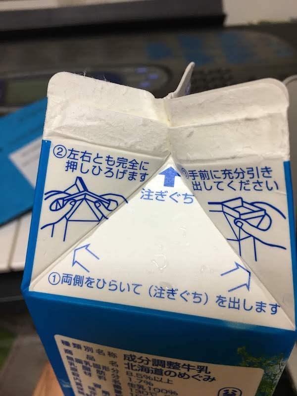 北海道のめぐみ(北海道乳業)の味・食感等の感想・評価