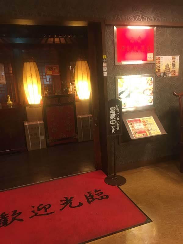 西安刀削麺酒楼 虎ノ門店