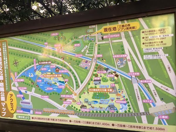 井の頭恩賜公園での散歩やランチは子供・赤ちゃん連れ家族におすすめ