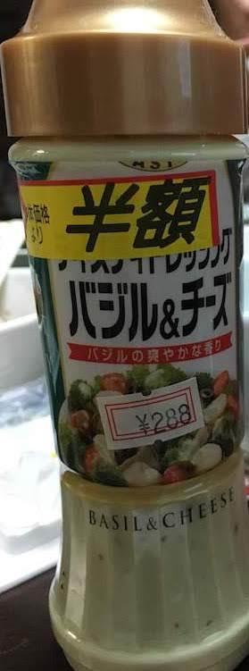 北海道チェリーモッツァレラ(タカナシ)は美味しいし量多くておすすめ