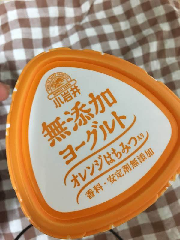 小岩井無添加ヨーグルトオレンジはちみつ入りは美味しいのでおすすめ