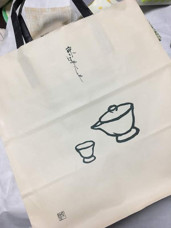 京はやしや焼菓子詰合せ(フィナンシェ等)は美味しいし手土産にお勧め