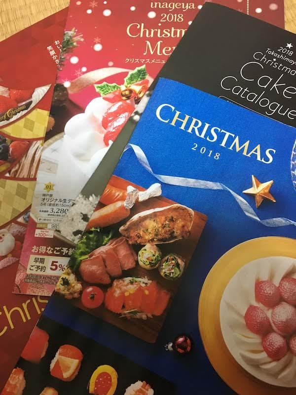 2018年クリスマスケーキの価格・種類をスーパー・コンビニ毎に比較