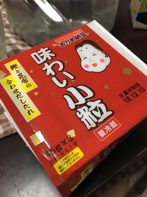 タカノフーズ おかめ納豆 味わい小粒 45g×3パック