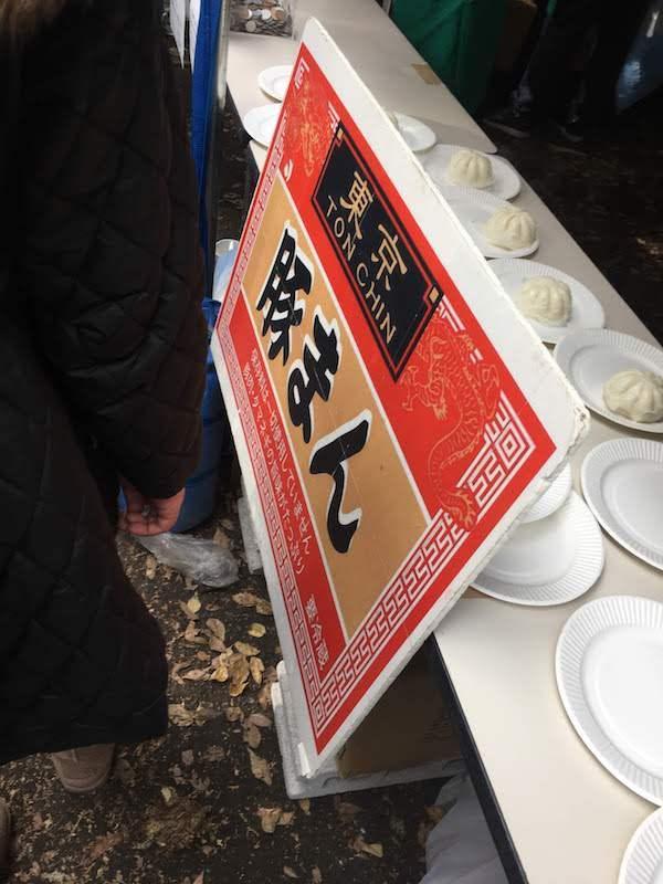 東京肉まん