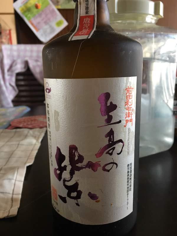 至高の紫(前田利右衛門)は美味しいし高コスパなおすすめ本格焼酎だ