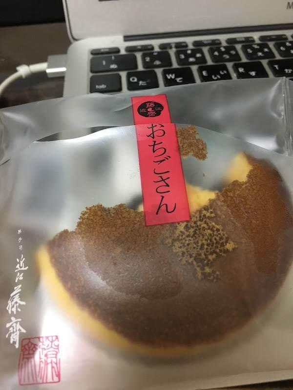 おちごさん(近江藤齋)のどら焼きは美味しいのでプレゼントにおすすめ
