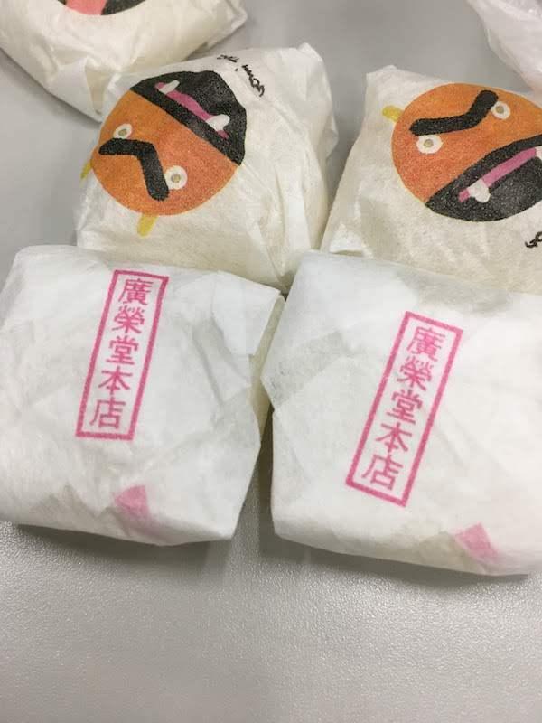 廣榮堂の元祖きびだんごの販売店舗・価格