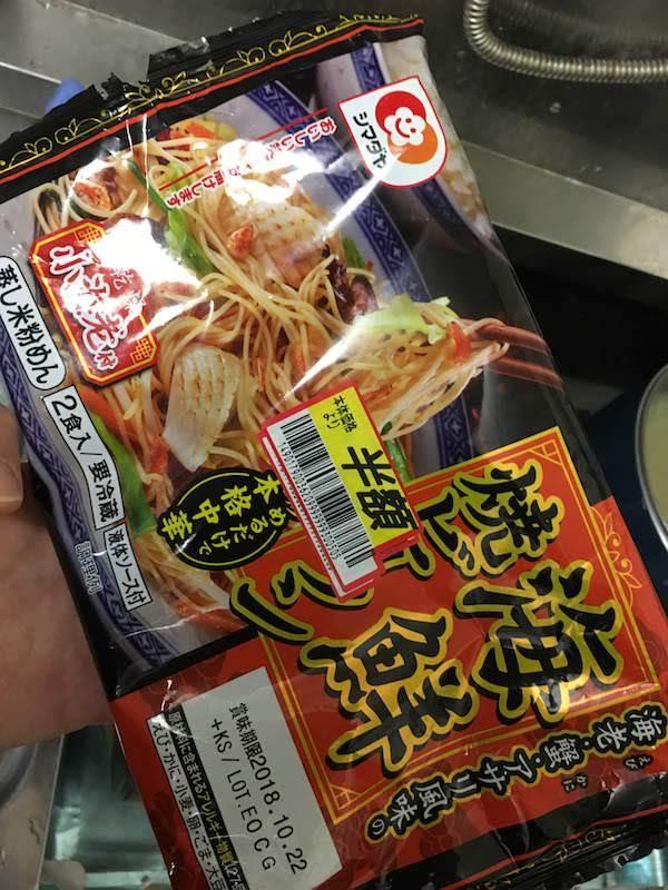 海鮮焼ビーフン(シマダヤ)の販売店舗・価格