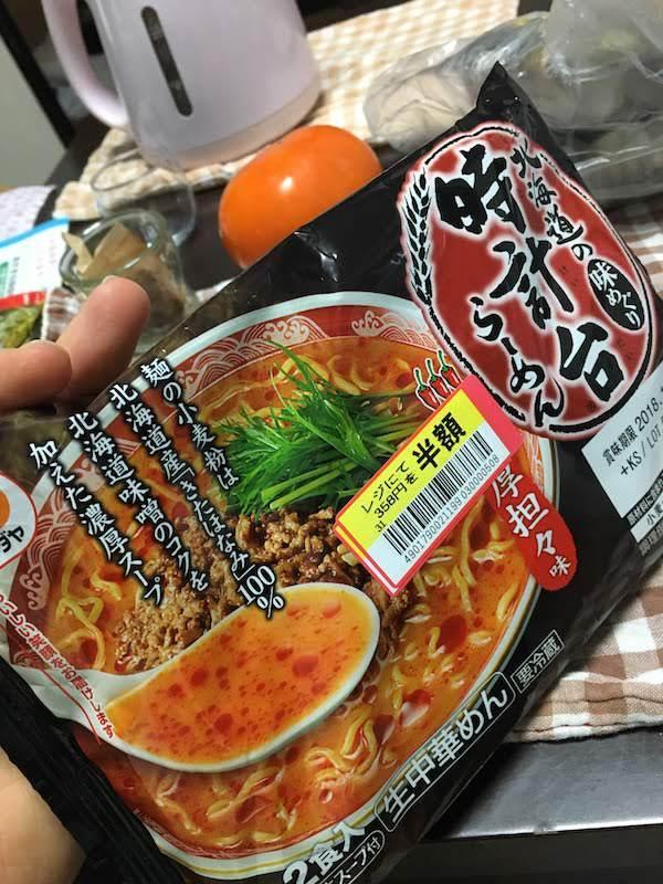 北海道の味めぐり時計台らーめん(シマダヤ)は美味しいのでおすすめ