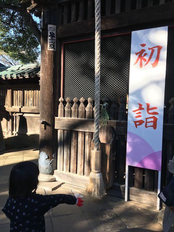 堀之内妙法寺(東京都杉並区)は正月(元旦)の子連れ初詣におすすめだ