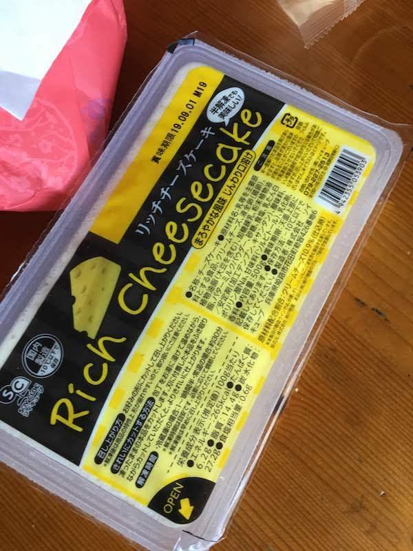 リッチチーズケーキ 500g