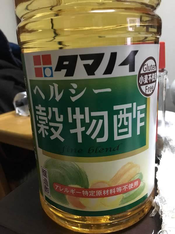 ヘルシー穀物酢 1.8リットル(タマノイ) 285円