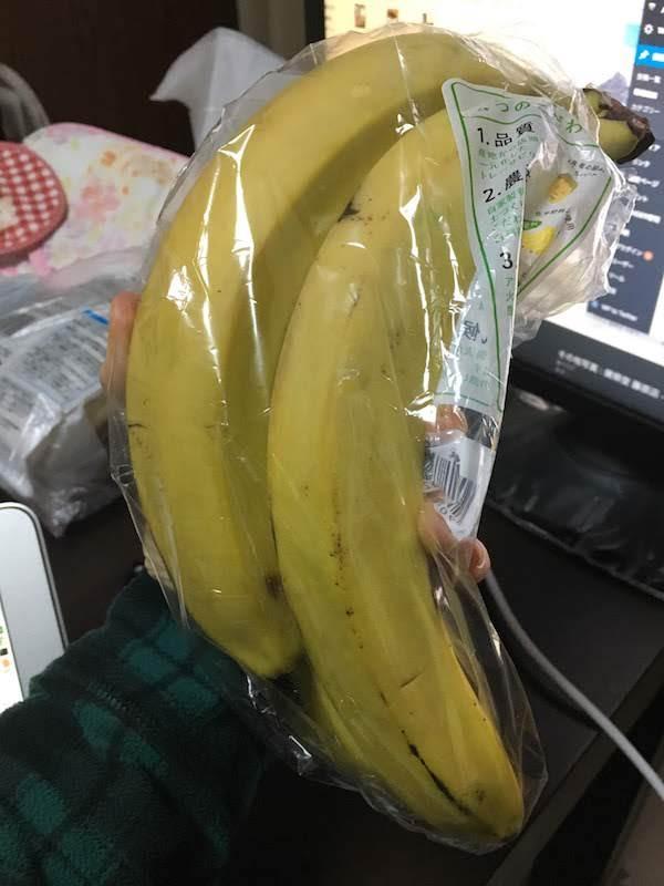 田辺農園のこだわりバナナ