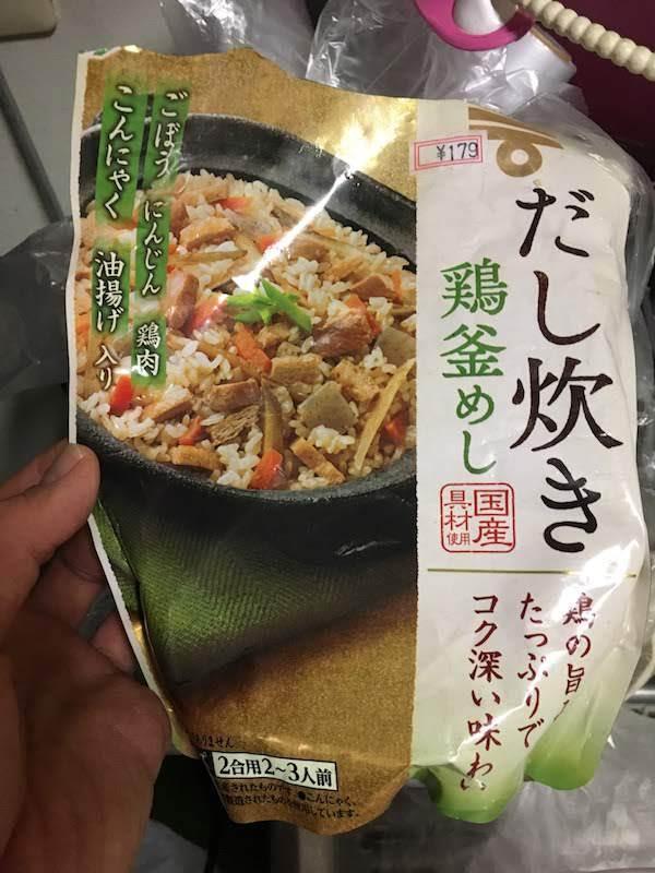 だし炊き鶏釜めし(ミツカン)は美味しいので小さい子供にもおすすめ